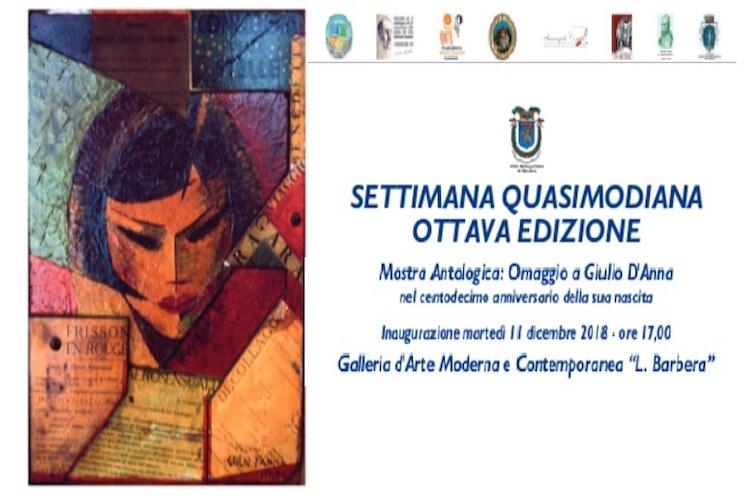 """Galleria d'Arte """"Lucio Barbera"""", inaugurazione della mostra """"Omaggio a Giulio D'Anna"""""""